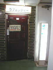 大阪 ブルセラ